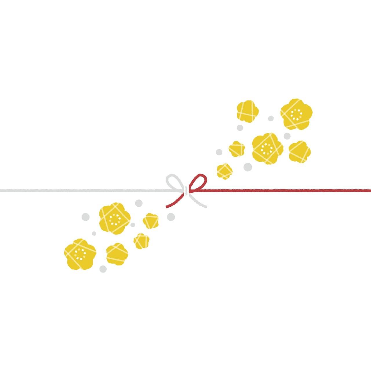 黄色い花を散りばめたカジュアルなのし紙(蝶結び)