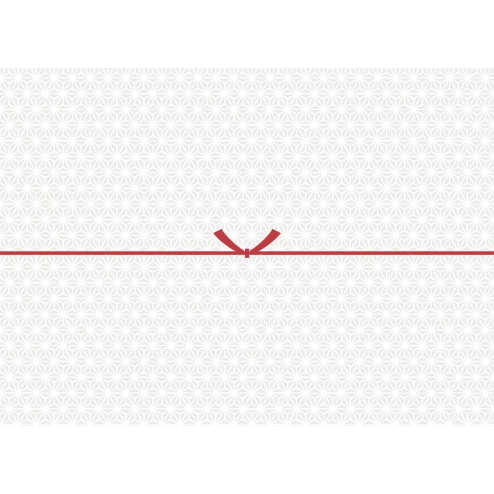 麻の葉柄のカジュアルなのし紙(結びきり)