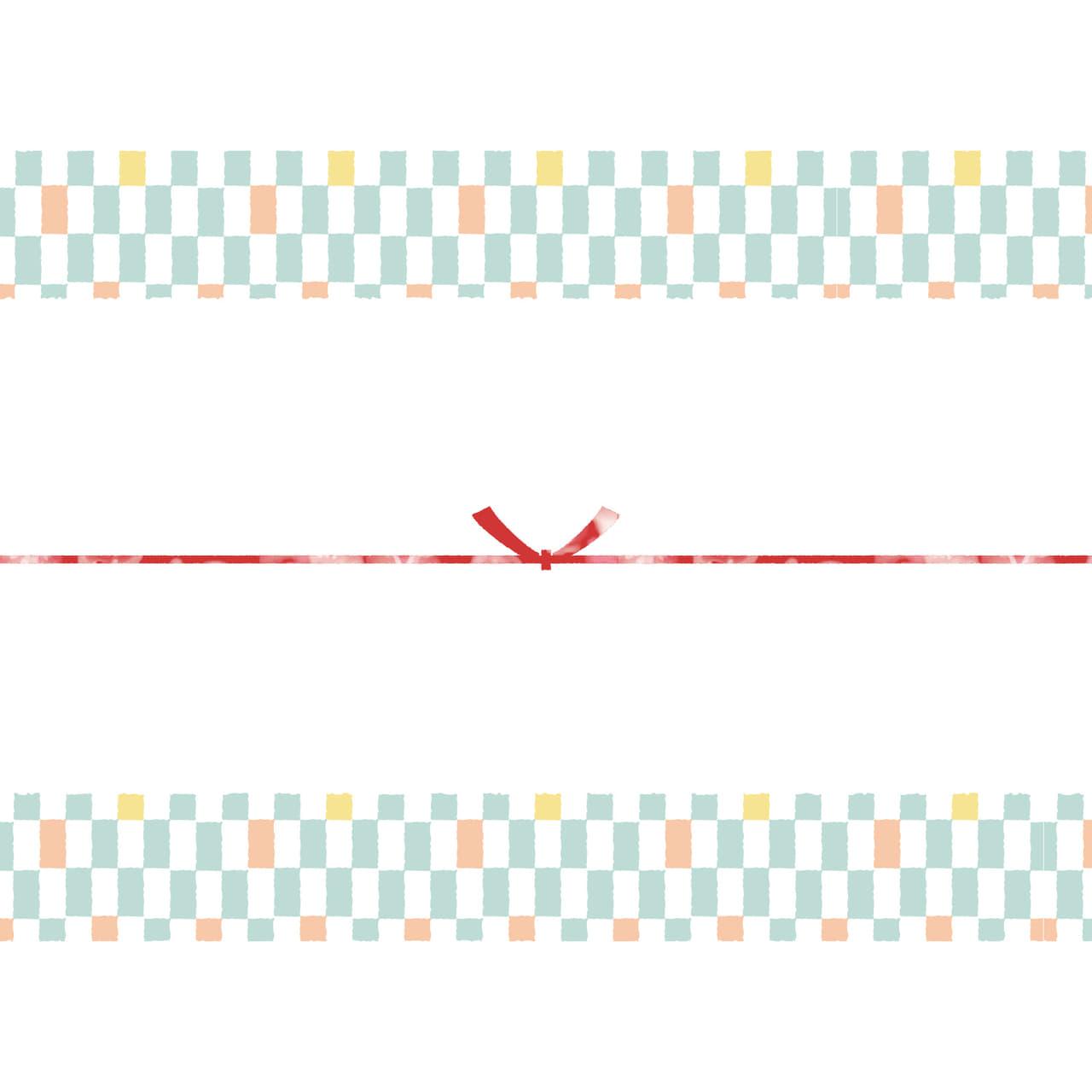 パステルカラーの市松模様のカジュアルなのし紙(結びきり)