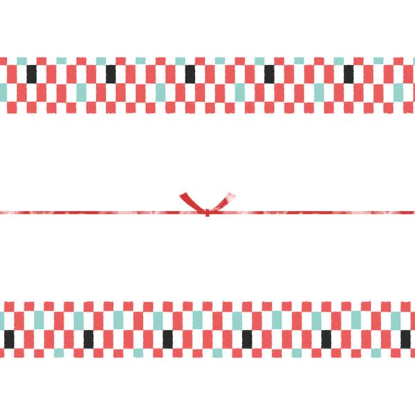 かわいい市松模様のカジュアルなのし紙(結びきり)