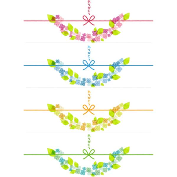 切って使える紫陽花のかわいいのし紙背景無しーメッセージ付き(4分割)