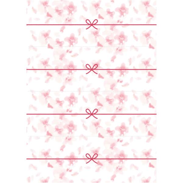 切って使える桜吹雪ののし紙(4分割)