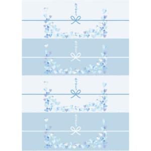 切って使える青色のハートのかわいいのし紙ーメッセージ付き(4分割)