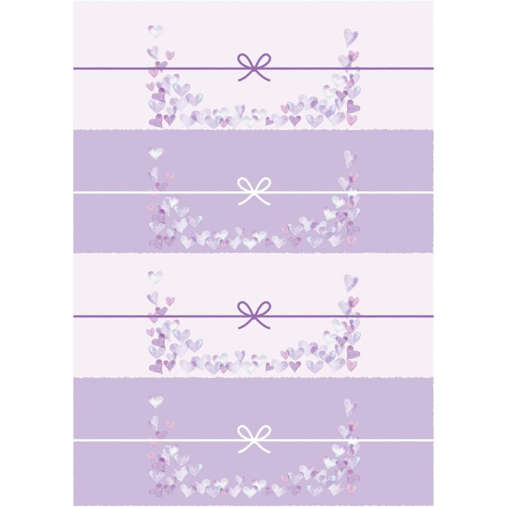 切って使える紫色のハートのかわいいのし紙(4分割)