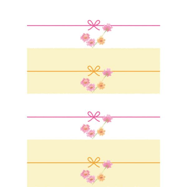 切って使えるコスモスのかわいいのし紙ーメッセージ付き(4分割)