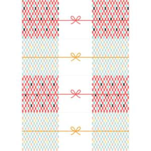 切って使えるかわいい市松模様のし紙(4分割)