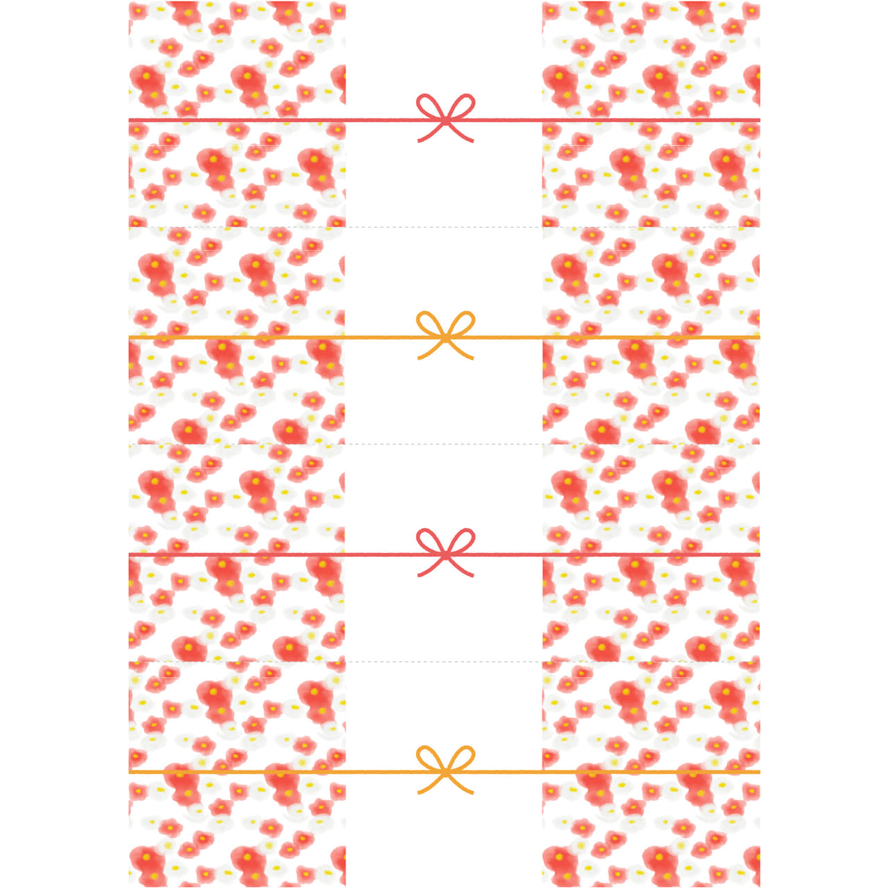 切って使えるかわいい椿柄ののし紙(4分割)