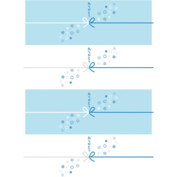切って使える江戸時代の雪の結晶を散りばめたのし紙ーメッセージ付き(4分割)