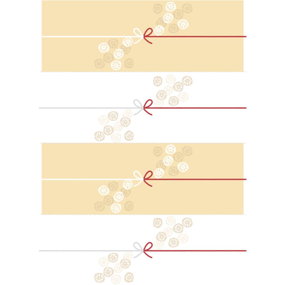 輪切りの蓮根を散りばめた切って使えるのし紙(4分割)