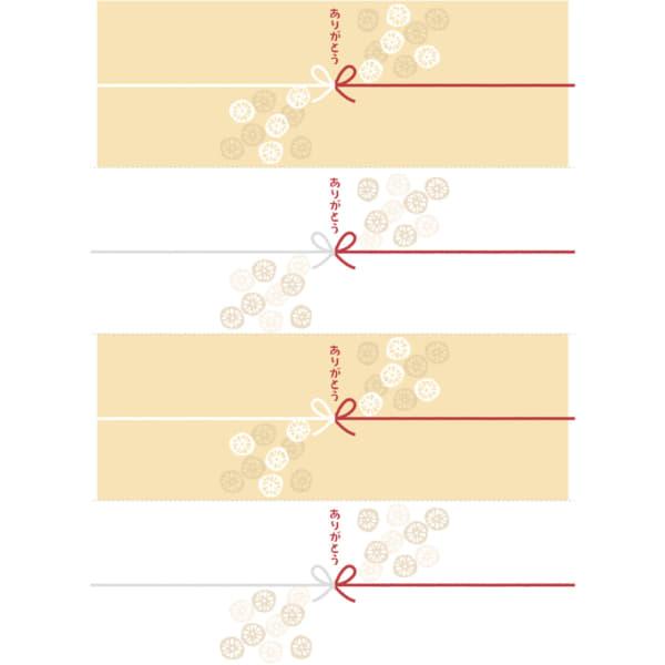 輪切りの蓮根を散りばめた切って使えるのし紙ーメッセージ付き(4分割)