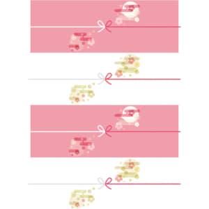 和柄を散りばめた切って使えるのし紙(4分割)