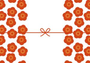 大きな梅の花を散りばめたカジュアルなのし紙(蝶結び)