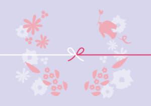 鳥や花を散りばめた紫色のカジュアルなのし紙(蝶結び)